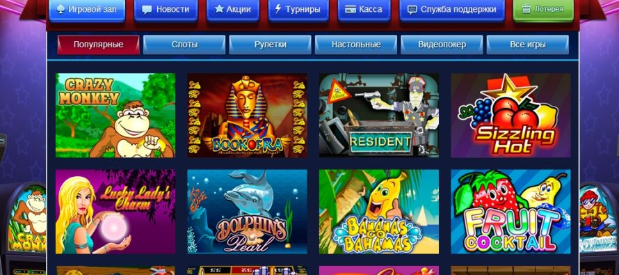 Zoom pokerstars старс alternative